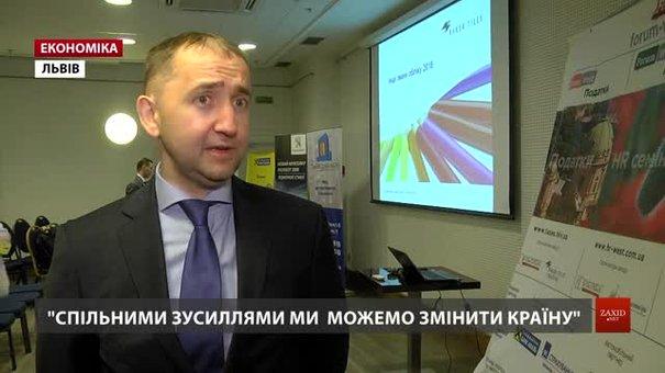 У Львові відбувся Forum West – подія, що об'єднала бізнес Західної України