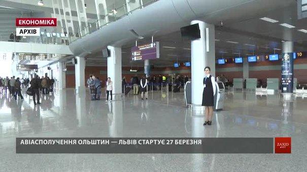 У березні компанія LOT відкриває прямий рейс зі Львова до Ольштина