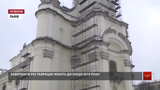 Дах львівського храму Святої Трійці накриють листами з титанового цинку