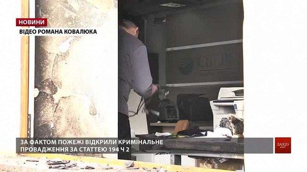 Вночі у Львові знову підпалили відділення «Сбербанку»