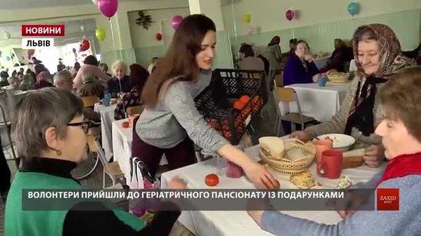 Львівські волонтери провели День святого Валентина в геріатричному пансіонаті