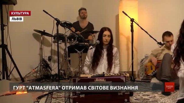 Після американської премії львівський «гурт року» «АTMASFERA» готує тур Україною