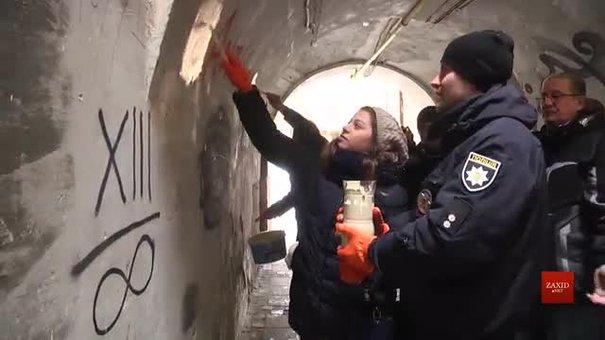 Поліцейські разом з активістами замальовували наркографіті по Львову
