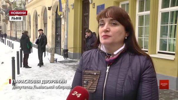 Суд не задовольнив апеляції у справі екс-заступниці голови ЛОР Парасковії Дворянин