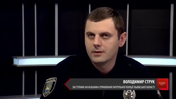 «Патрульна поліція не відпускає нікого»
