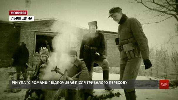 Військовий побут УПА: у боях та на відпочинку