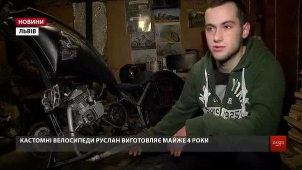 22-річний львів'янин Руслан Давид майструє унікальні кастомні велосипеди