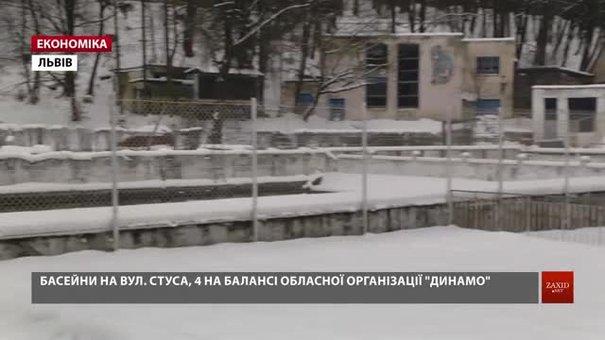 Басейни спорткомплексу «Динамо» на вул. Стуса реконструюють