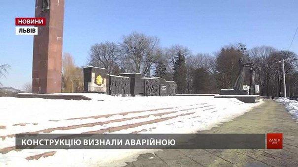 Заступник мера Львова заявив про демонтаж 30-метрового пілона Монумента Слави