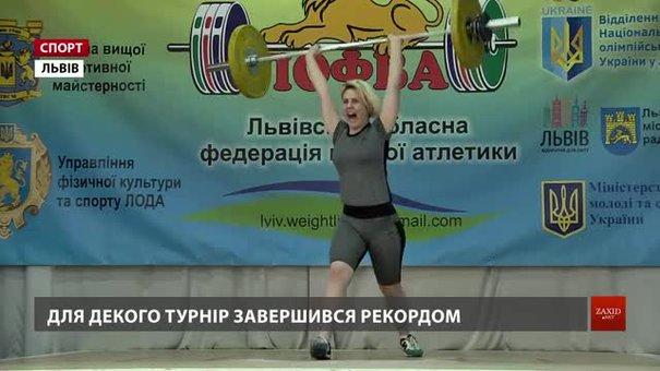 У Львові відбувся Кубок пам`яті видатних тренерів із важкої атлетики