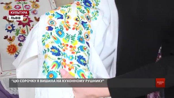 Львівська майстриня переносить на вишиванки малюнки Марії Примаченко
