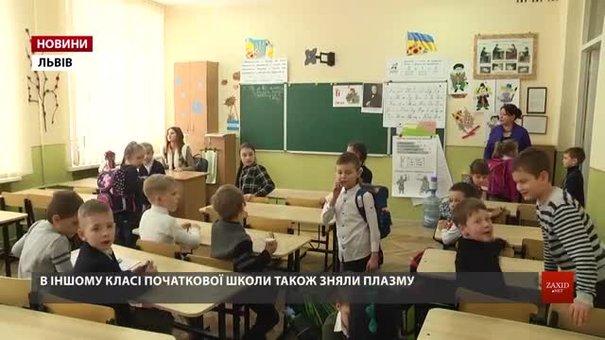 Після серії крадіжок у львівських школах батьки вимагають посилити охорону