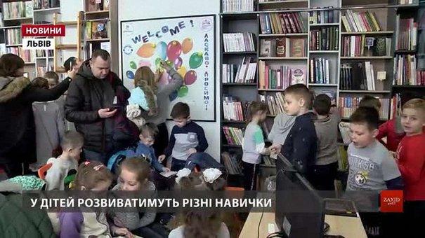 У Рясному відкрили бібліотеку з новітніми технологіями