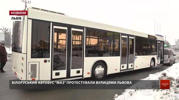 Білоруський автобус МАЗ протестували на львівських дорогах