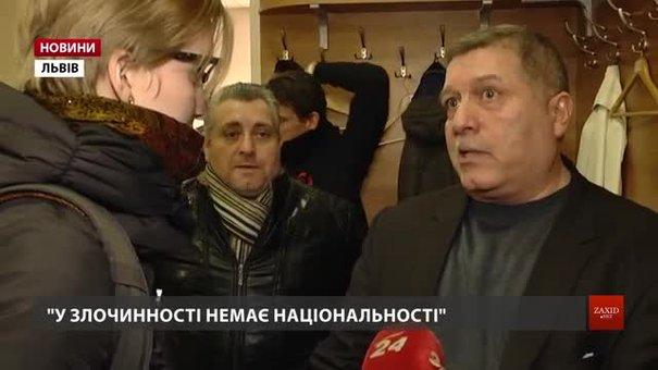 «Л.О.В.Ц.І.» вперше зустрінуться із представниками ромської спільноти Львова