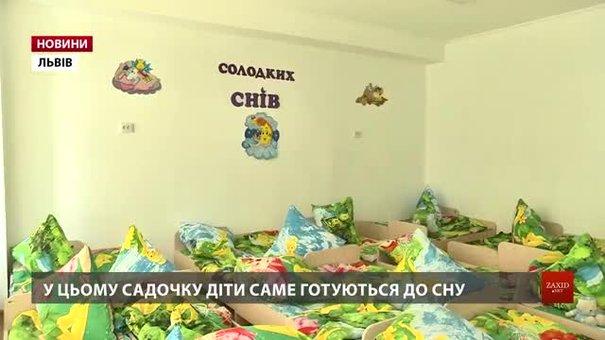 На відновлення роботи дитсадків Львівська міськрада виділила ₴22 млн