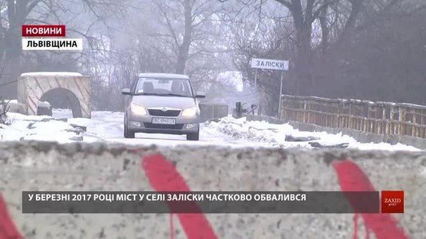 На Жидачівщині через аварійний міст їздять навіть вантажівки