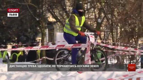 У Львові відкрили велотуристичний сезон турніром із тріалу «Snow bike»