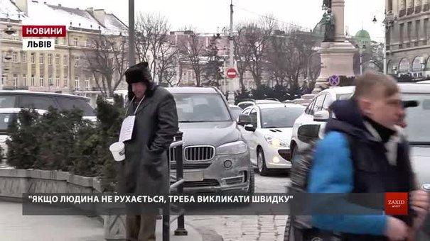На Львівщині морози протримаються до кінця тижня