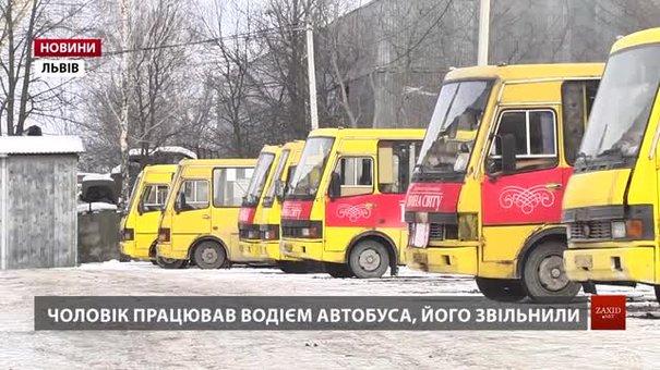 Водія, якого затримали у Львові п'яним за кермом, звільнили з роботи