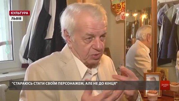 На заньківчанській сцені відбувся бенефіс Януша Юхницького