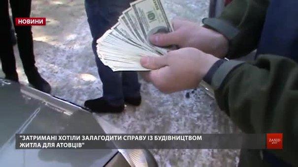 У Львові затримали підприємців за хабар військовому прокурору