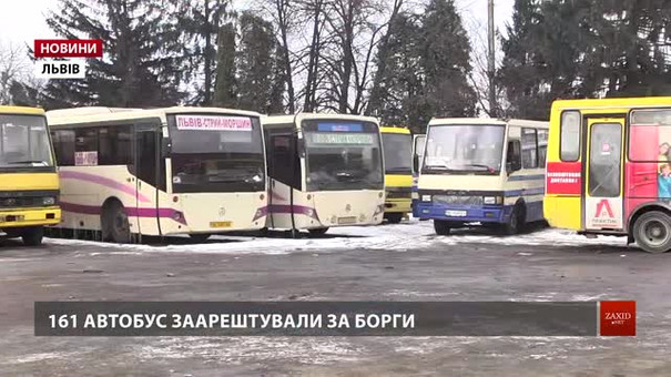 Поліція припинила затримувати автобуси львівського АТП-1
