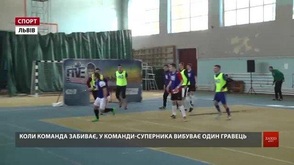 У Львові відбувся перший етап відбору міні-футбольного турніру Neymar Jr's Five