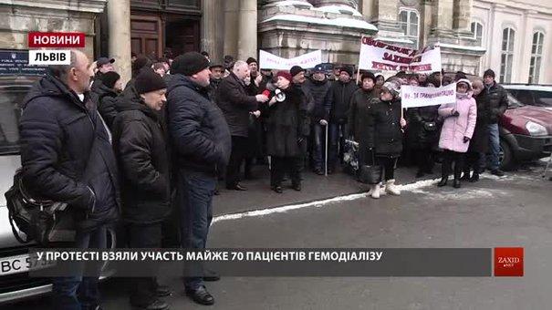 Пацієнти відділення гемодіалізу вийшли із протестом під стіни Львівської обласної лікарні