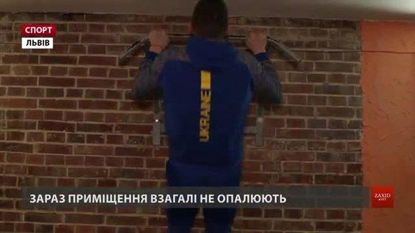 Львівські санкарі-олімпійці показали підвал, в якому тренуються
