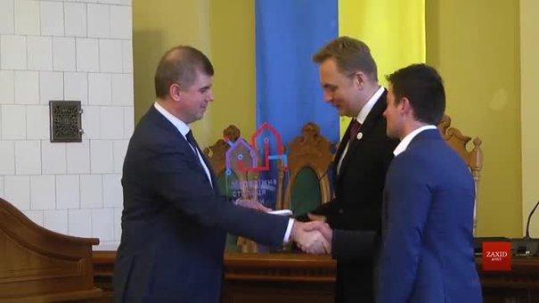 У Львові відбулася церемонія вручення відзнаки молодіжної столиці України