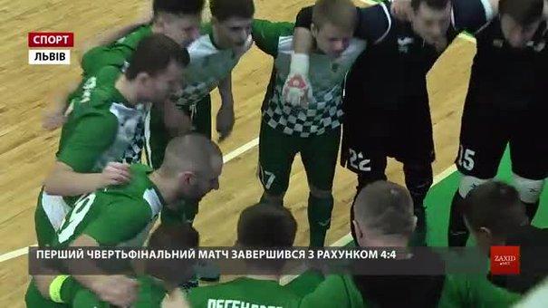 Львівська «Енергія» пробилася у «Фінал чотирьох» футзального Кубка України