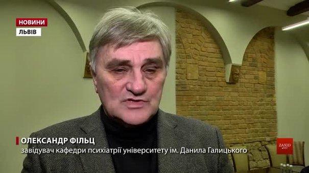 Львів прийме світовий конгрес індивідуальної психології