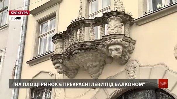 Львовознавець Роман Метельський розповів, хто захищає міські кам'яниці від нечистої сили