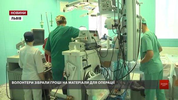 Львівські кардіохірурги безкоштовно прооперували бійця АТО