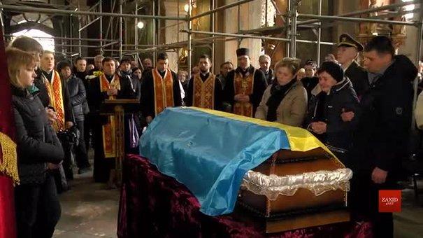 У Львові попрощалися з Героєм АТО Андрієм Іванишиним