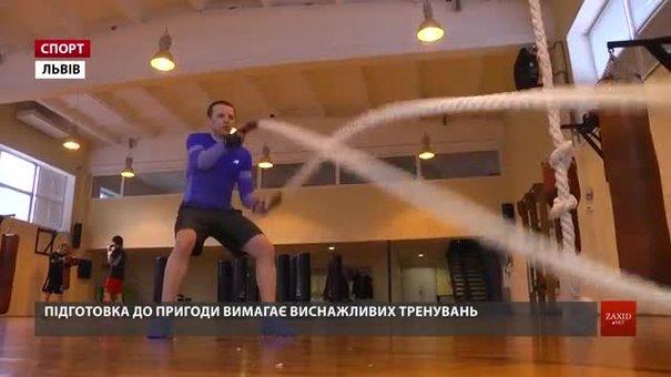 Львів'янин Роман Городечний показав, як готується підкорювати Еверест