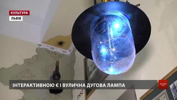 У Львові відкрили перший інтерактивний Музей історії електрифікації Львівщини