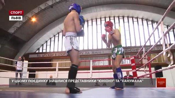 У Львові стартував турнір із кікбоксингу «Кубок Олімпу»