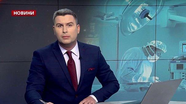 Головні новини Львова за 16 березня
