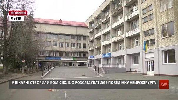 У Львові перевірять дії лікаря, який перешкоджав патрульним під час затримання свого колеги