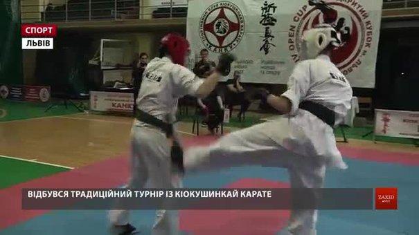 Завершився масштабний Кубок Львова із кіокушинкай карате