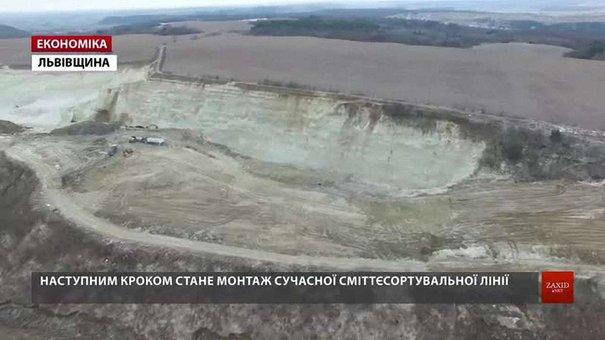 На Львівщині облаштовують перший полігон ТПВ з відеоспостереженням і вагами