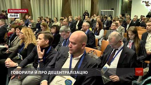 У Львові розпочався Всеукраїнський форум місцевого самоврядування