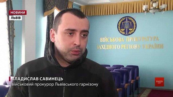 На Львівщині затримали підприємця на спробі дачі хабара помічникові командира військової частини