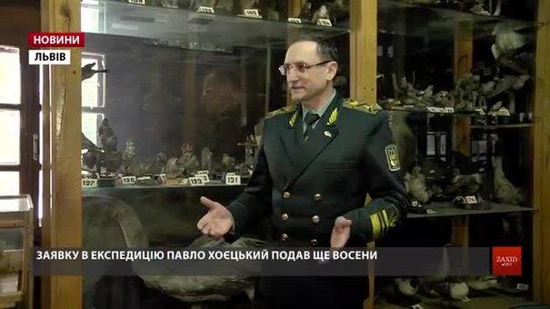 Львівський професор поїхав в антарктичну експедицію