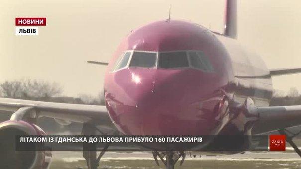 Із Гданська до Львова прилетів перший літак авіакомпанії Wizz Air