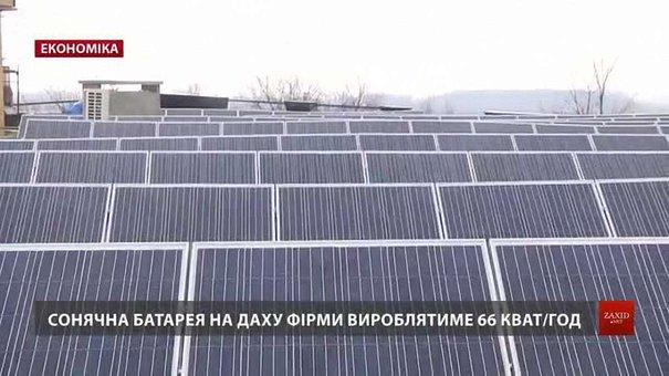 Під Львовом відкрили сонячну електростанцію на даху
