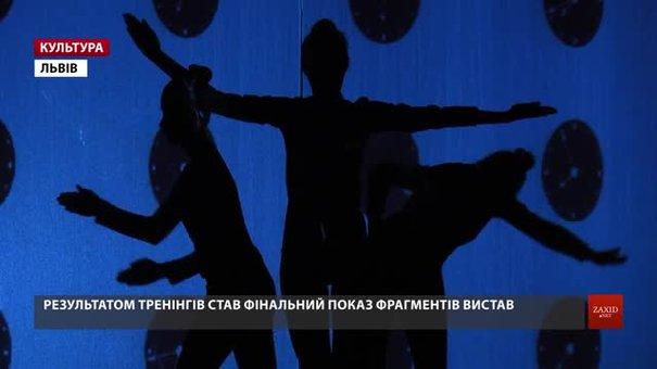 До Дня театру львівський Перший театр влаштував лабораторію для режисерів з 11 країн