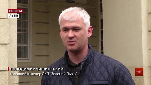 Комунальні служби Львова вже прибирають місто до Великодня